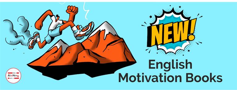 New English motivation book
