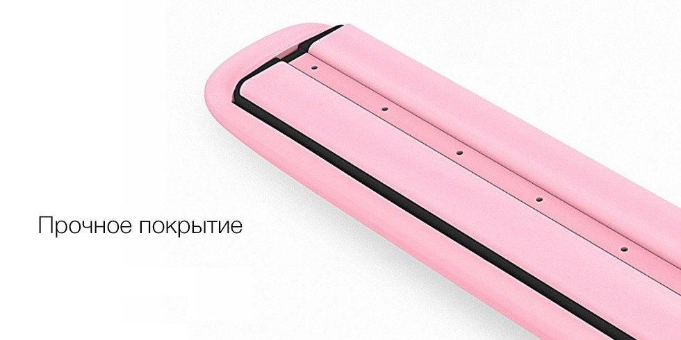 Выпрямитель для волос Xiaomi Yueli Hot Steam Straightener (розовый/pink)