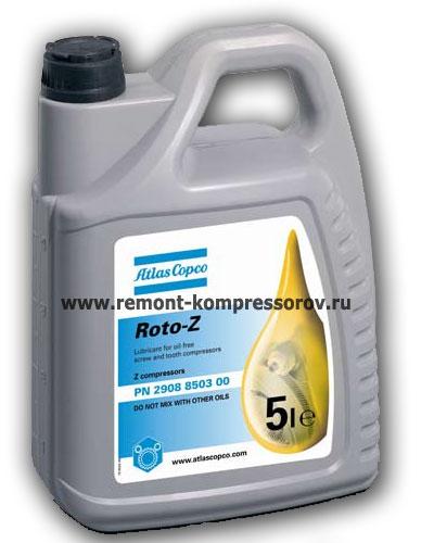Компрессорное масло Atlas Copco Roto-Z