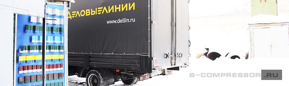 Доставляем оборудование Бежецкого завода АСО по РФ, в Казахстан и Беларусь - B-compressor.ru