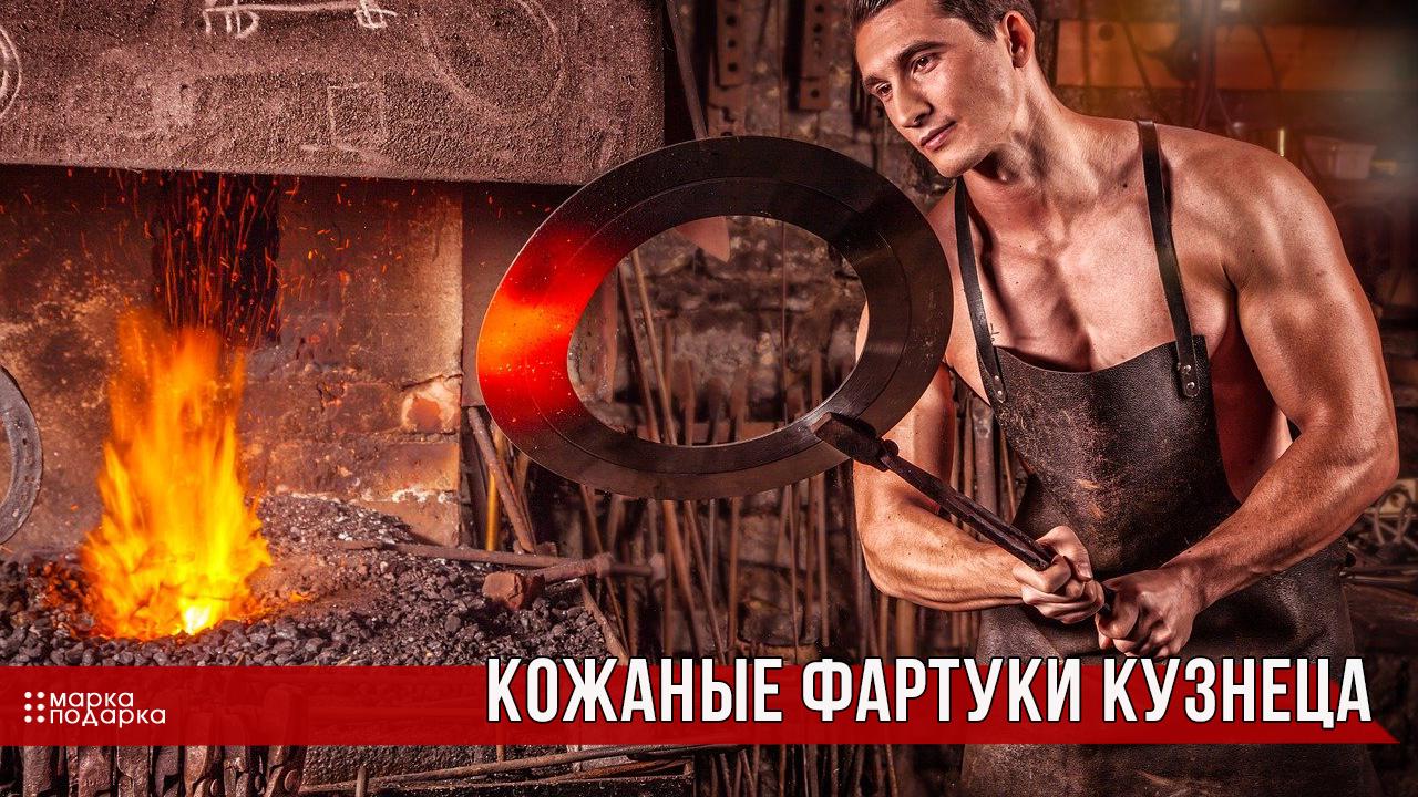 Фото кожаные фартуки кузнеца стильные рабочие для мастерской из натуральной кожи