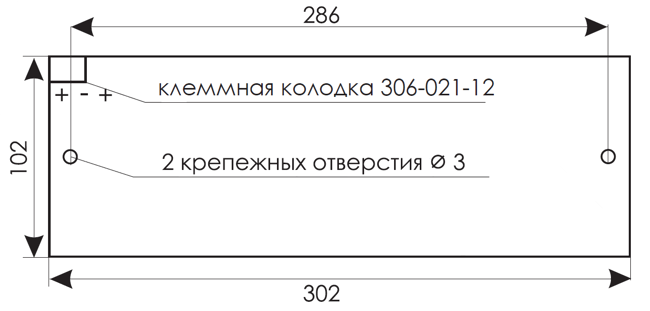 Установочные размеры для светового табло 220 В - КРИСТАЛЛ-220