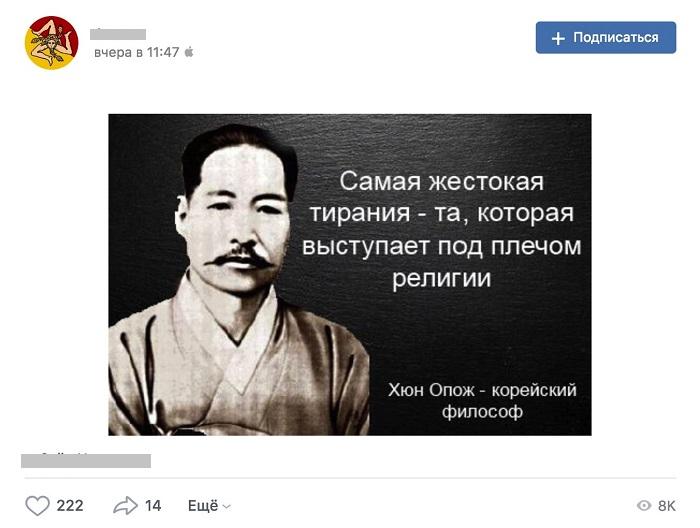 Цитата в группеВКонтакте