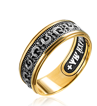 Православные<br>кольца