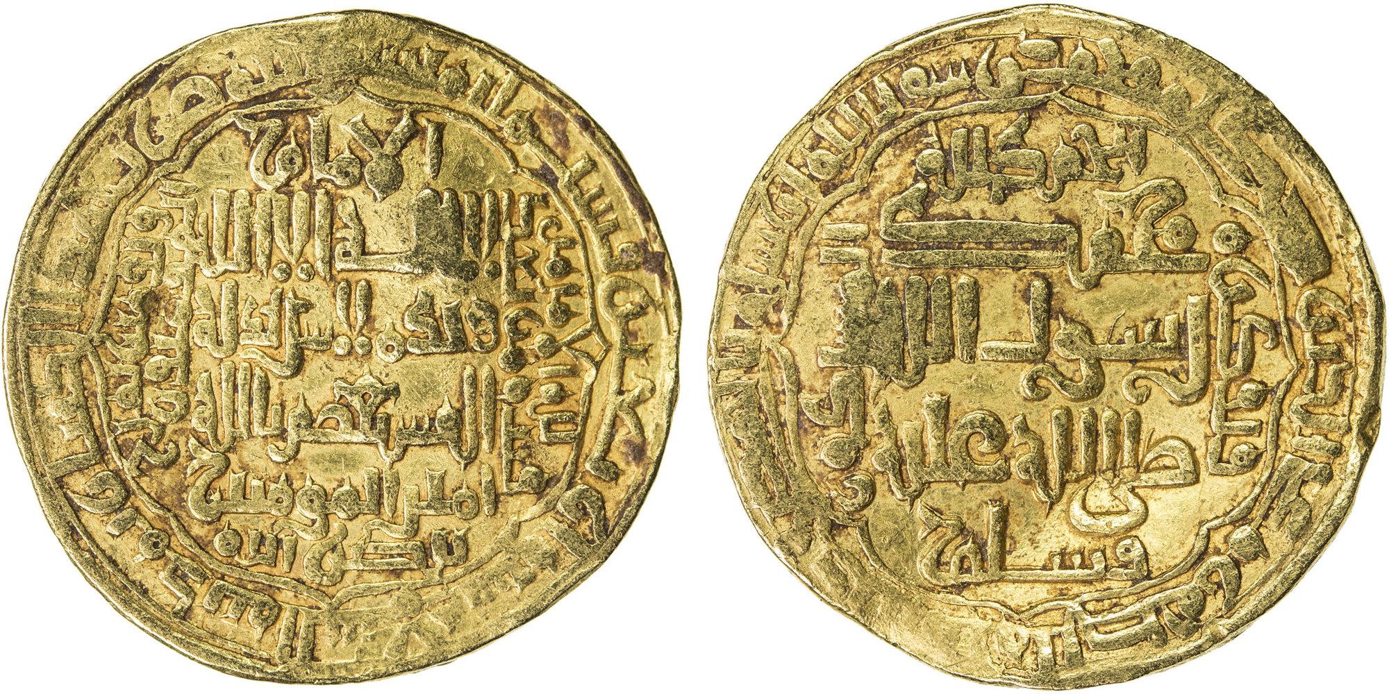 Динар 1242-1258