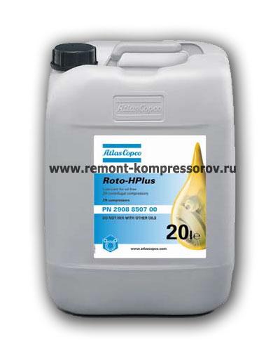 Компрессорное масло Atlas Copco Roto-H Plus