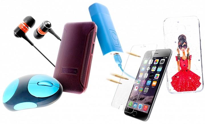 Приобрести аксессуары при покупке телефона зачастую просто необходимо