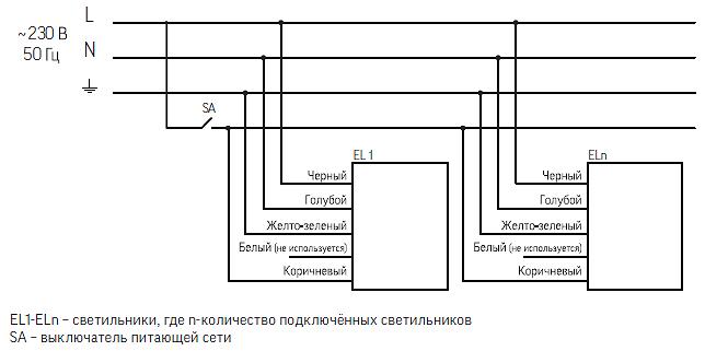 Электрическая схема подключения промышленного светодиодного светильника с аккумулятором серии Iron 2.0 EM
