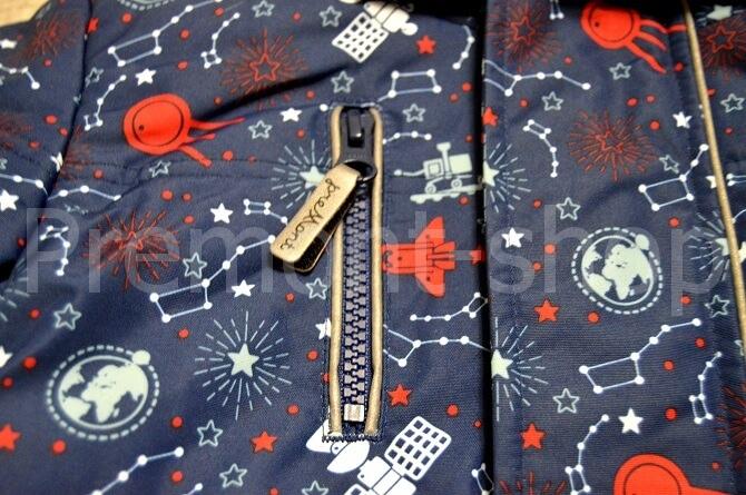 Кармашек на костюме Premont Космос Хэдфилда