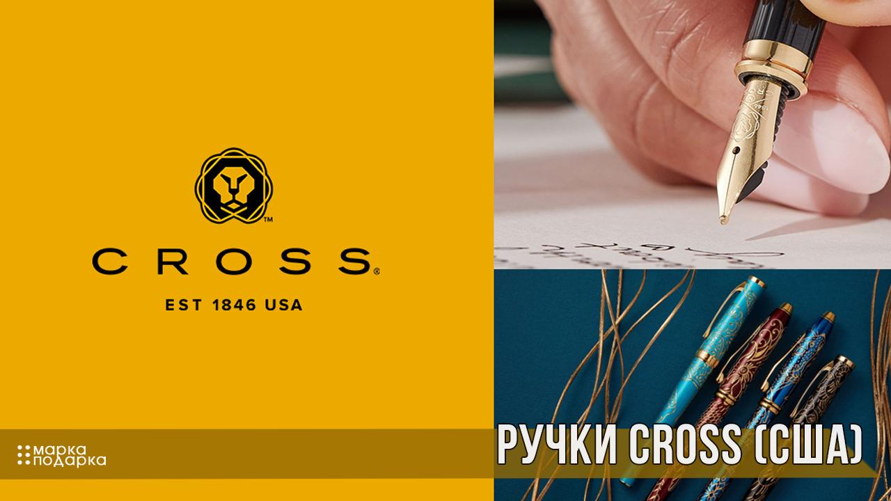 Фото Стильные солидные американские пишущие инструменты Crosс