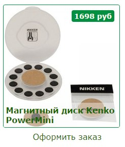 Купить_магнитные_диски_Kenko_PowerMini.jpg