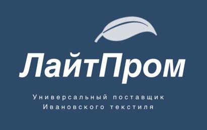 ЛайтПром - Иваново
