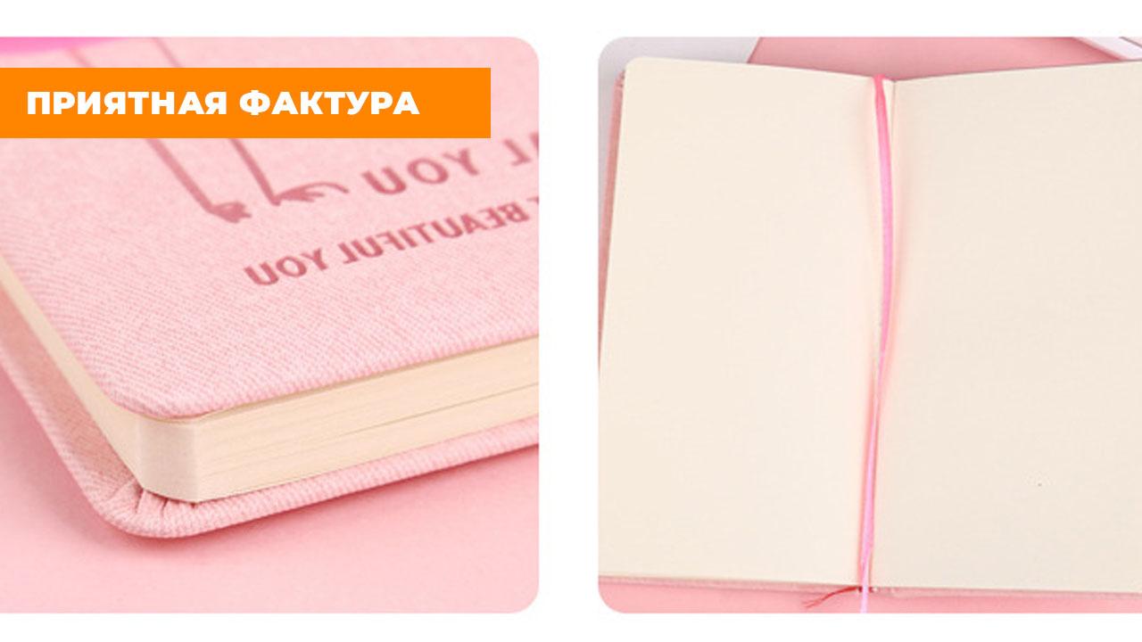 """Блокнот с ручкой """"фламинго"""""""