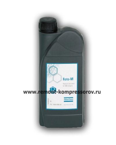 Компрессорное масло Atlas Copco Roto-M