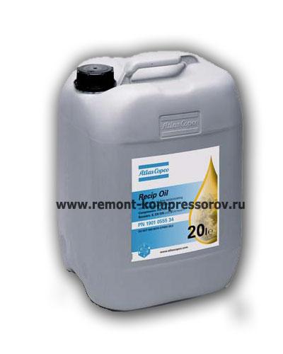 Компрессорное масло Atlas Copco Recip Oil