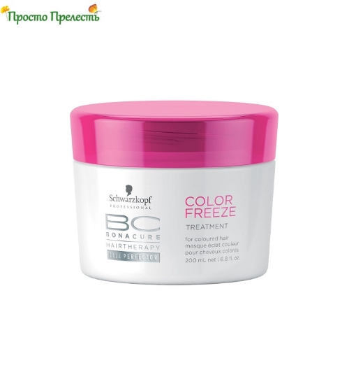 Schwarzkopf BONACURE Color Save Treatment
