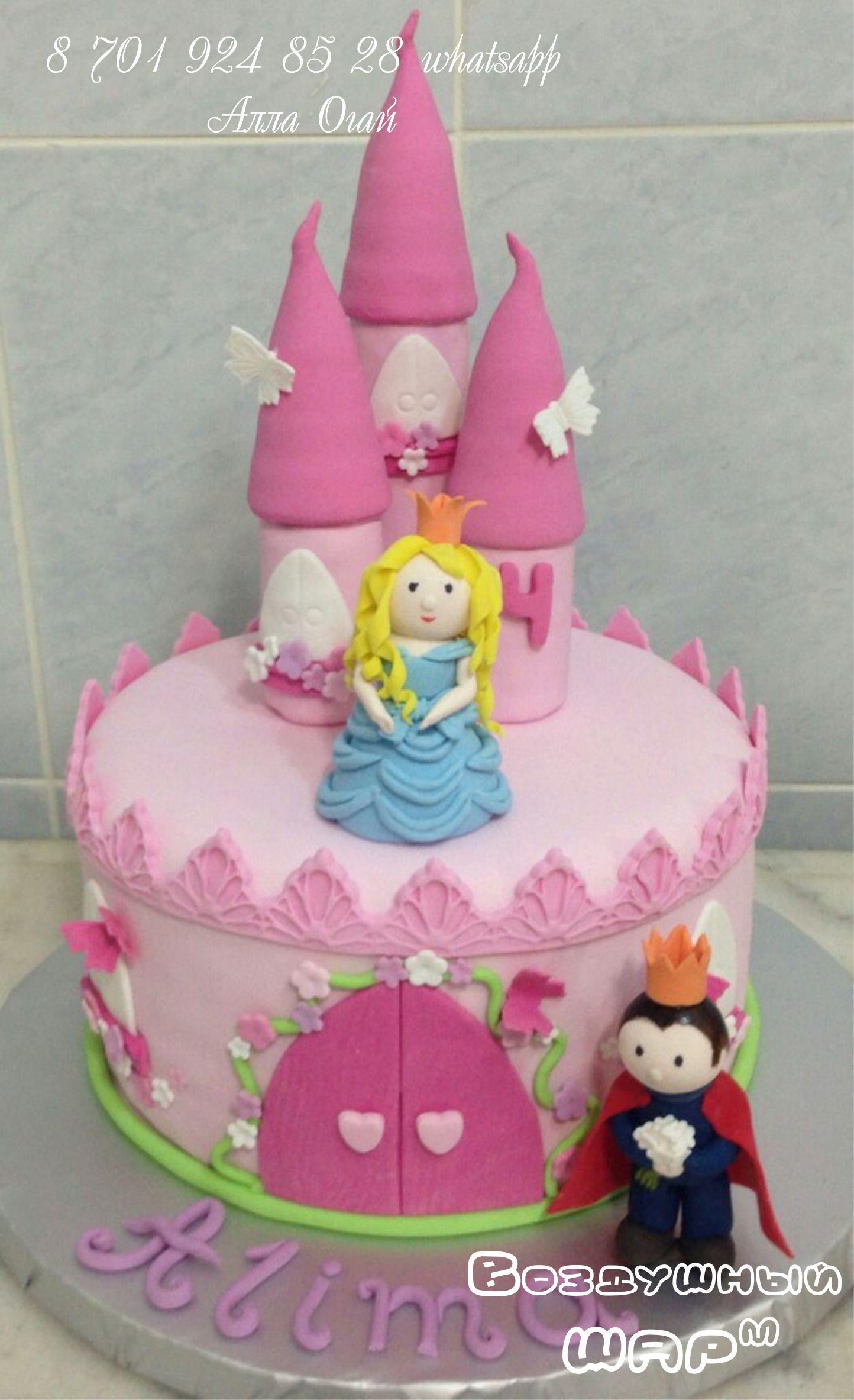 тематическое_оформление_детских_праздников__принцесса_из_шаров__аниматоры_принц_и_принцесса_замок.jpg