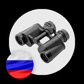 Российские бинокли