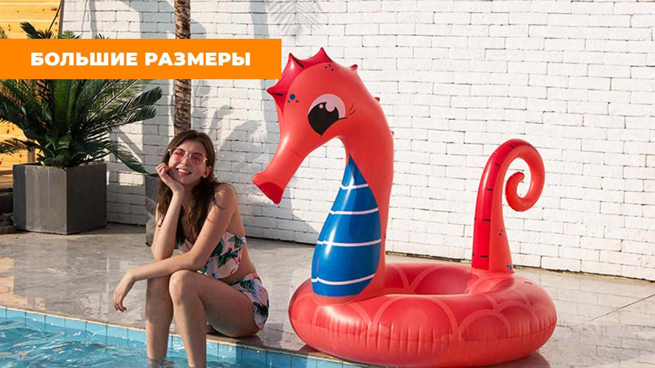 """Надувной матрас для плавания """"Красный морской конек"""" (150*120*110 см)"""