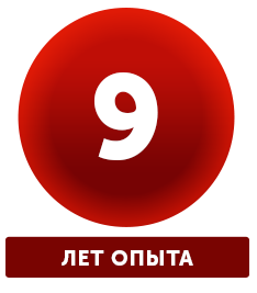 6_летf.jpg