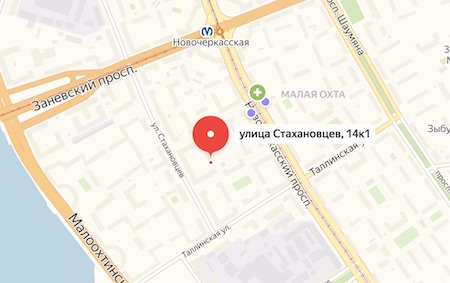 Угги в Санкт-Петербурге