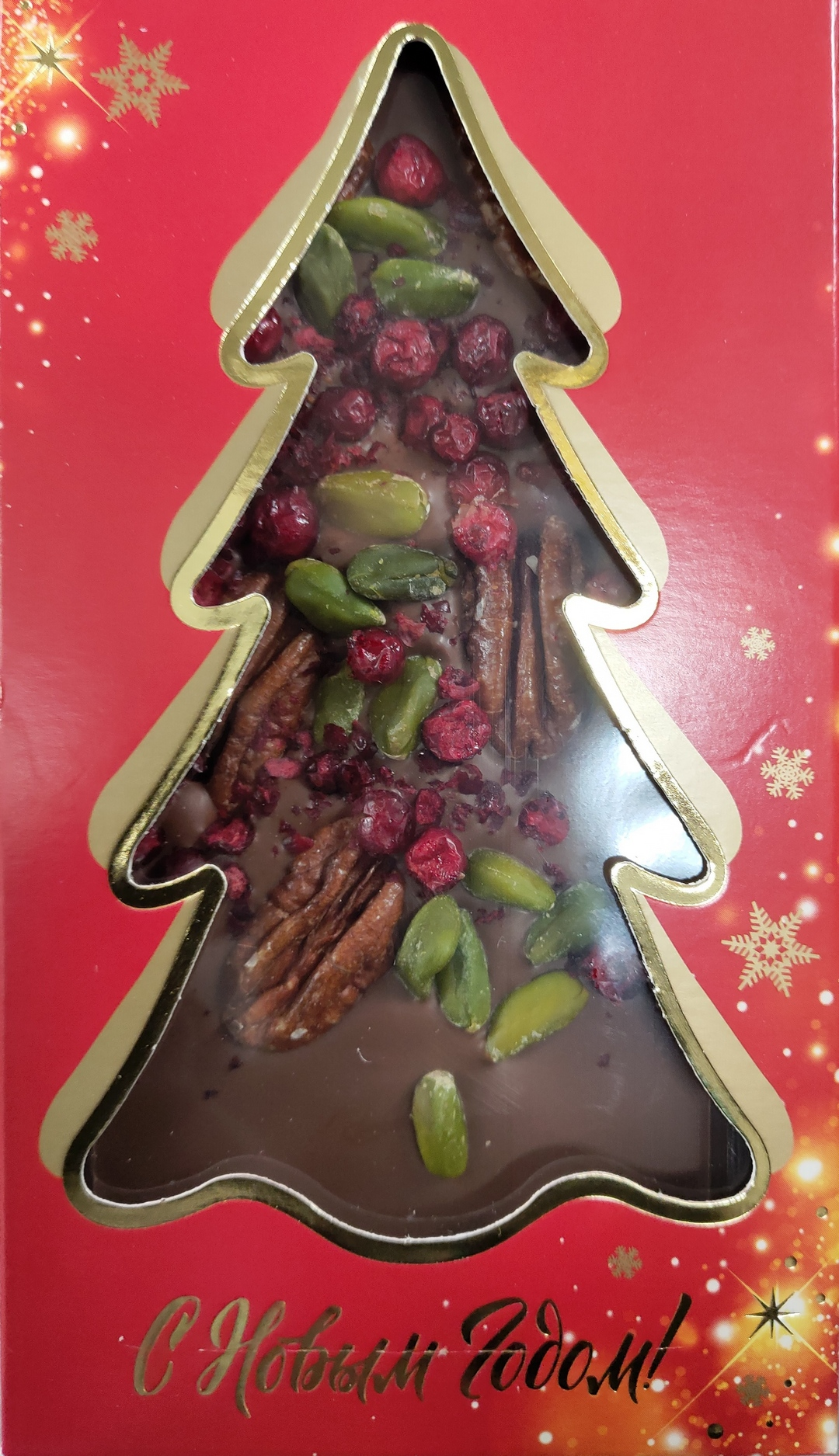 Фисташка изумрудная на шоколадке