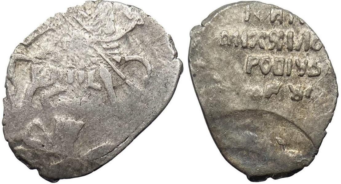 Копейка 1613-1617 Михаил Федорович