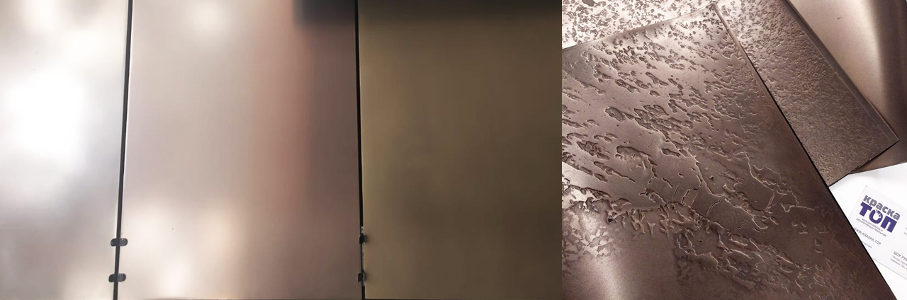 жидкий металл для мебели