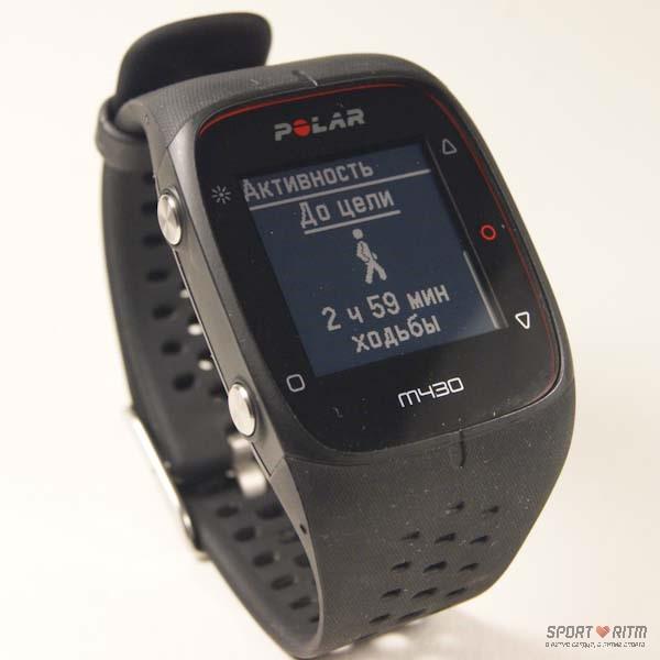 Мониторинг активности Polar M430