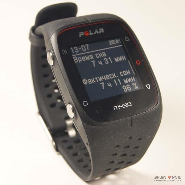Мониторинг сна Polar M430