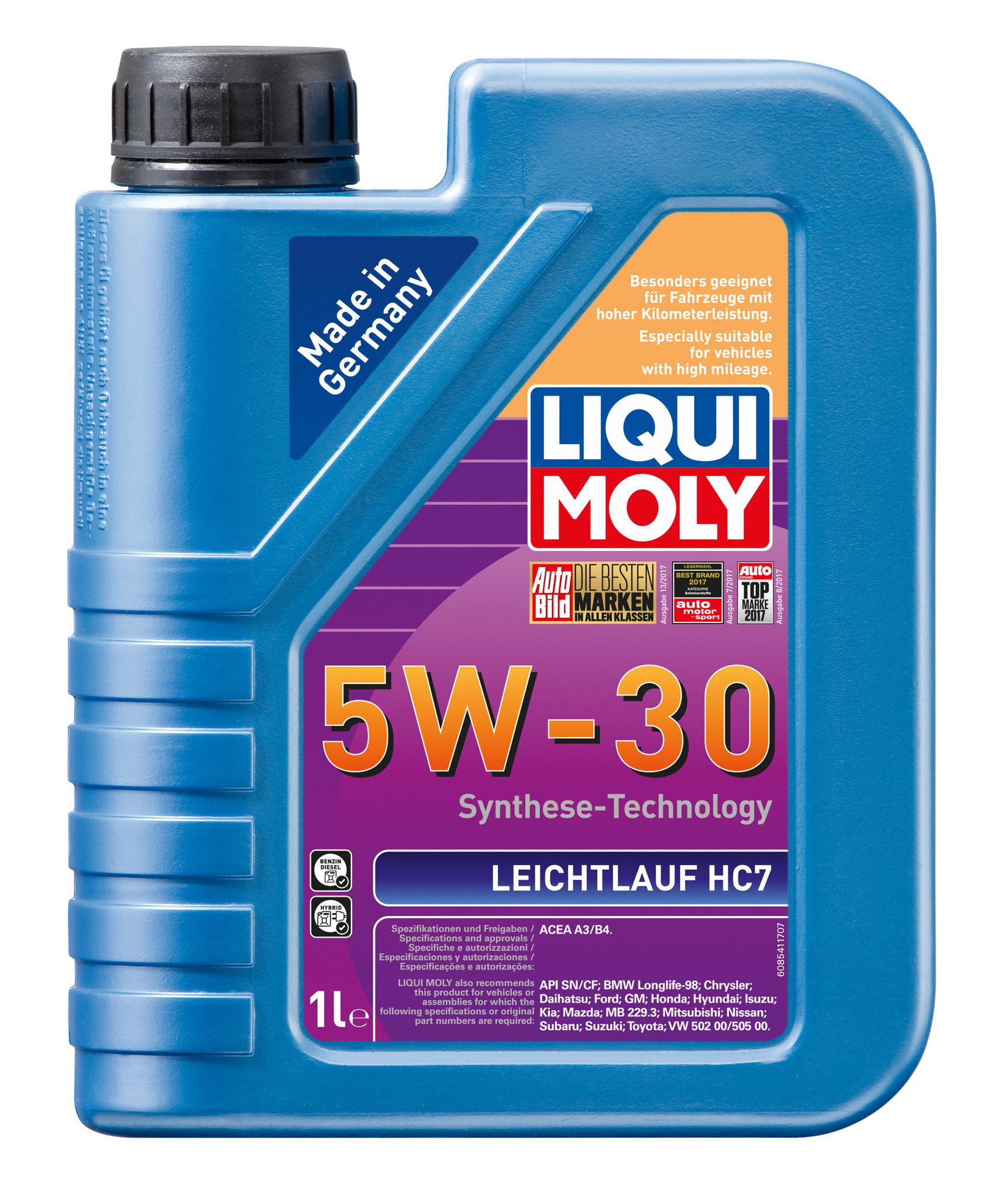Универсальное масло для широкого спектра применения.