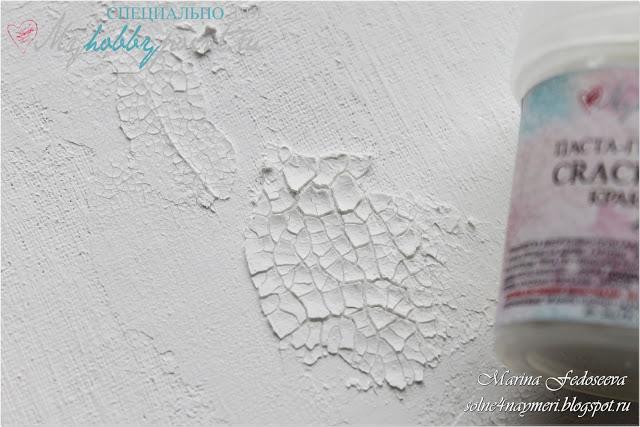 ПАСТА-ГЕЛЬ ТЕКСТУРНАЯ КРАКЕЛЮР ЦВЕТ- это декоративный материал, предназначенный для имитации трещин на загрунтовнной поверхности.