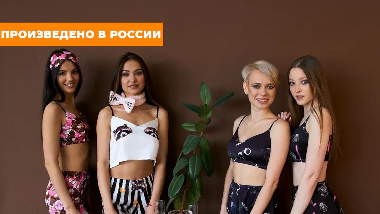 "Пижама с коротким топом ""Police"" (Шёлк Армани)"