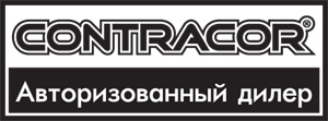 Официальный дилер Contracor - Группа компаний Воздух