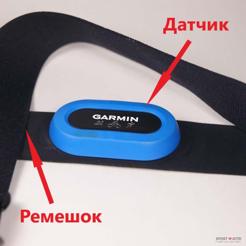 Нагрудный пульсометр Garmin