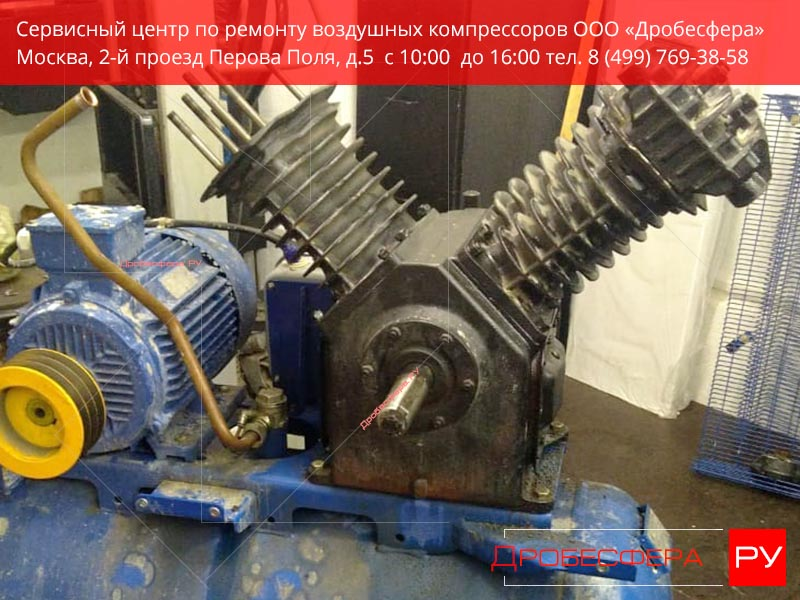 Ремонт компрессорных головок в Москве