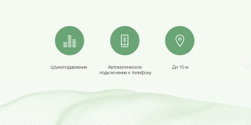 Bluetooth наушники Xiaomi Millet Sports
