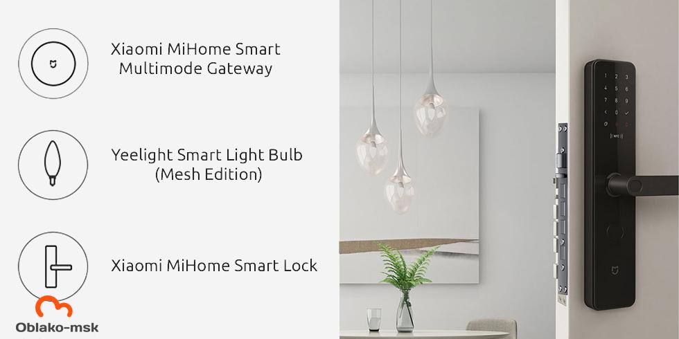 Главный блок управления умным домом Xiaomi Mijia Smart Multi-Mode Gateway 3