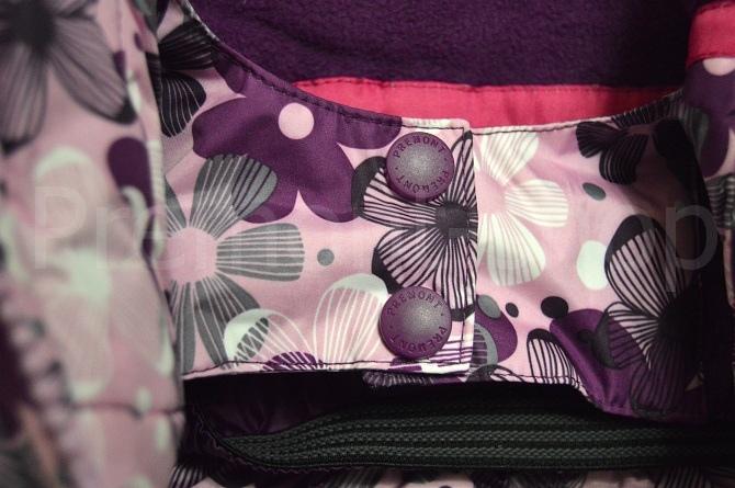 Снегозащитная юбка на комплекте Premont Орхидеи Луэр