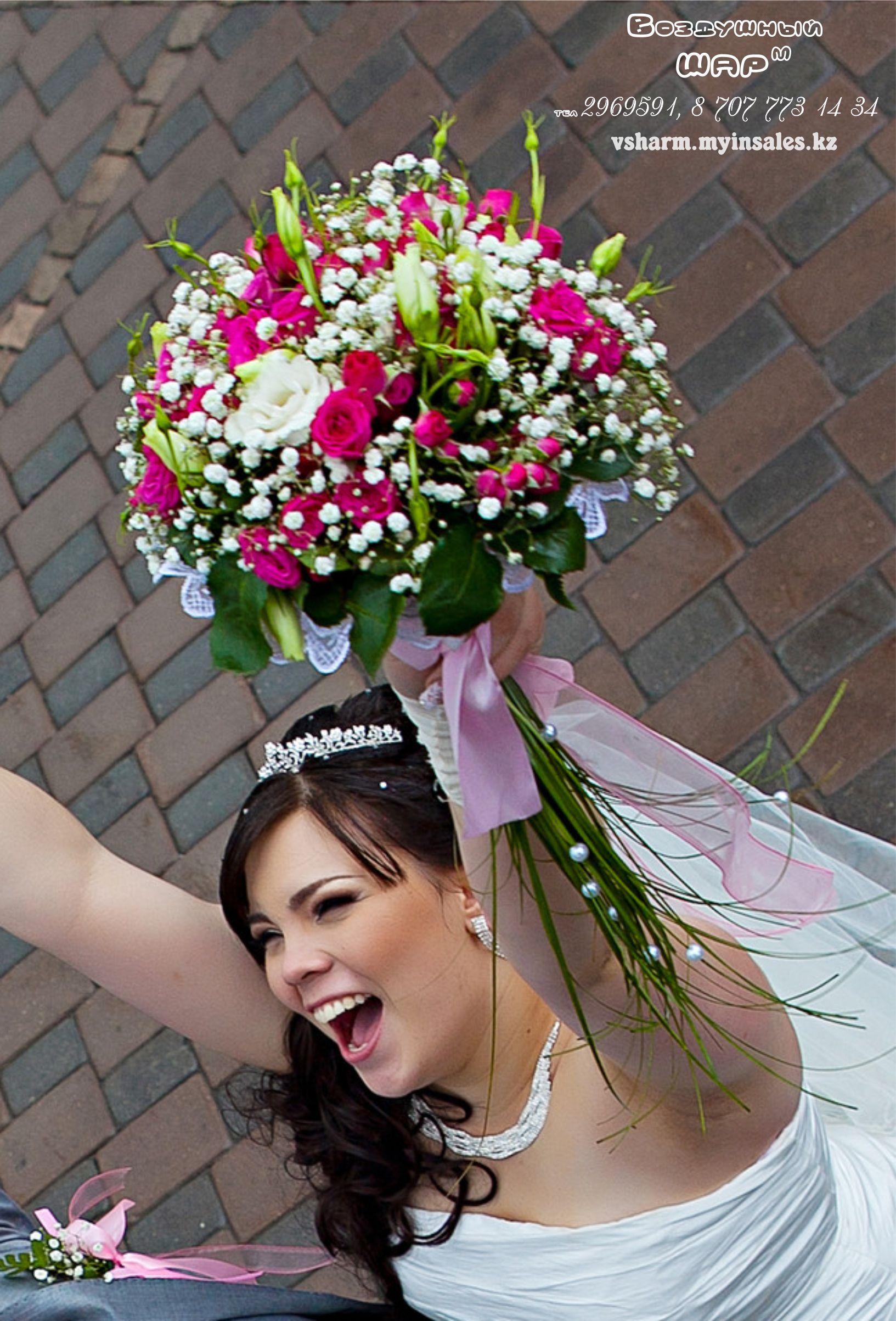 фуксия_малиновый_букет_невесты.jpg