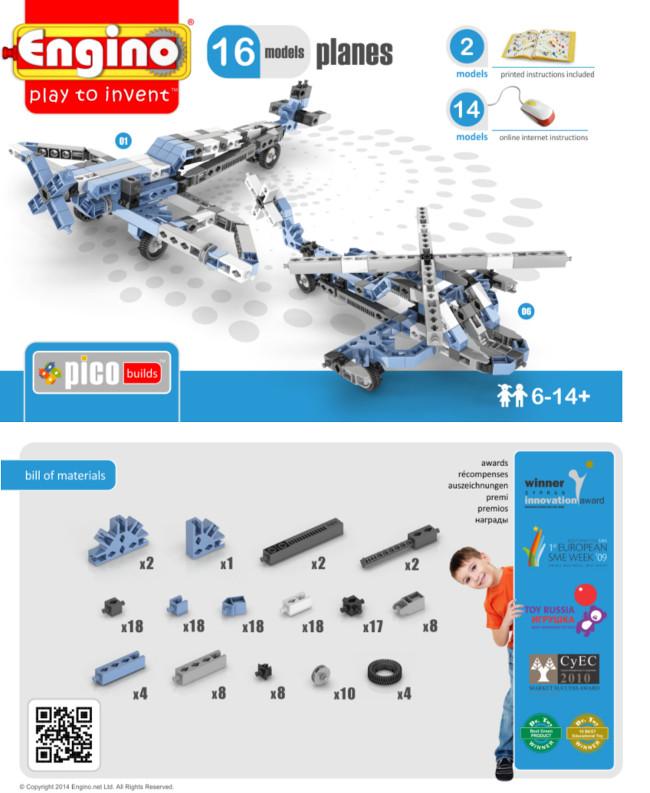 Engino Авиация 16 моделей