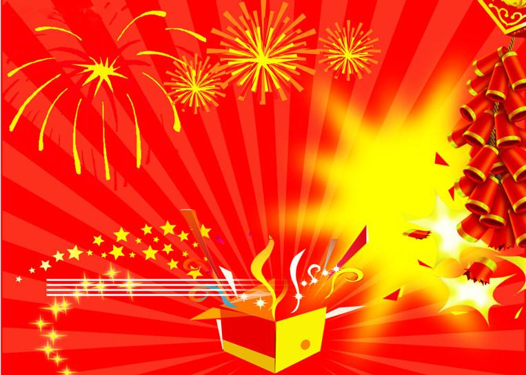 новый год по китайски