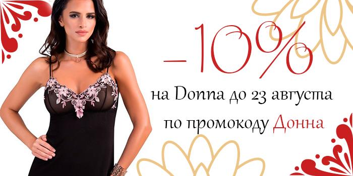 donna.16.08-1.jpg
