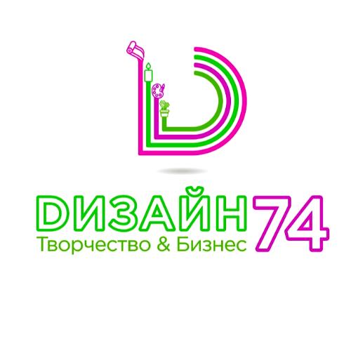 Дизайн74 материалы для флористики, декора и творчества