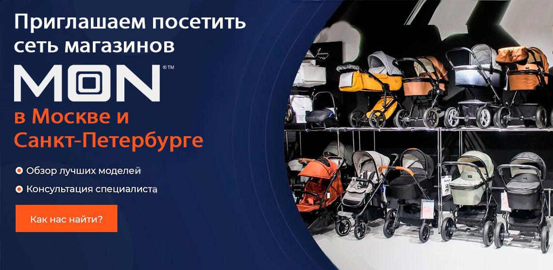 Сеть магазинов Moon-Official