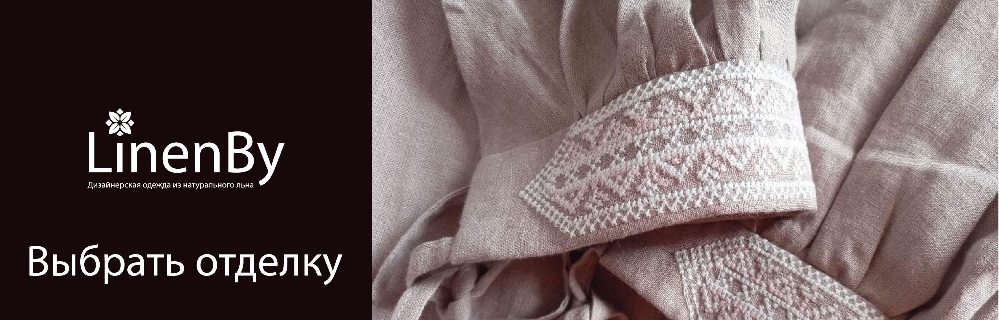 Выбрать дизайн вышивки