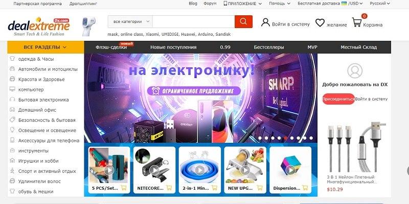Русскоязычная локализация сайта dx.com