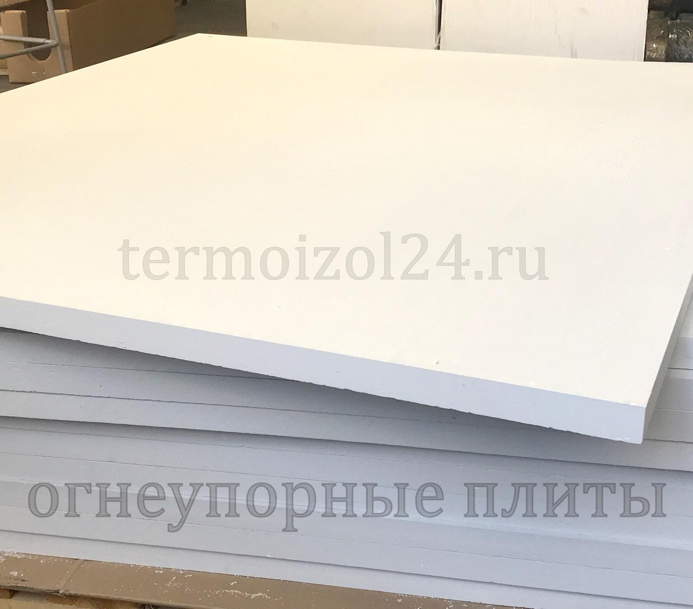 огнеупорная плита термоизол суперизол