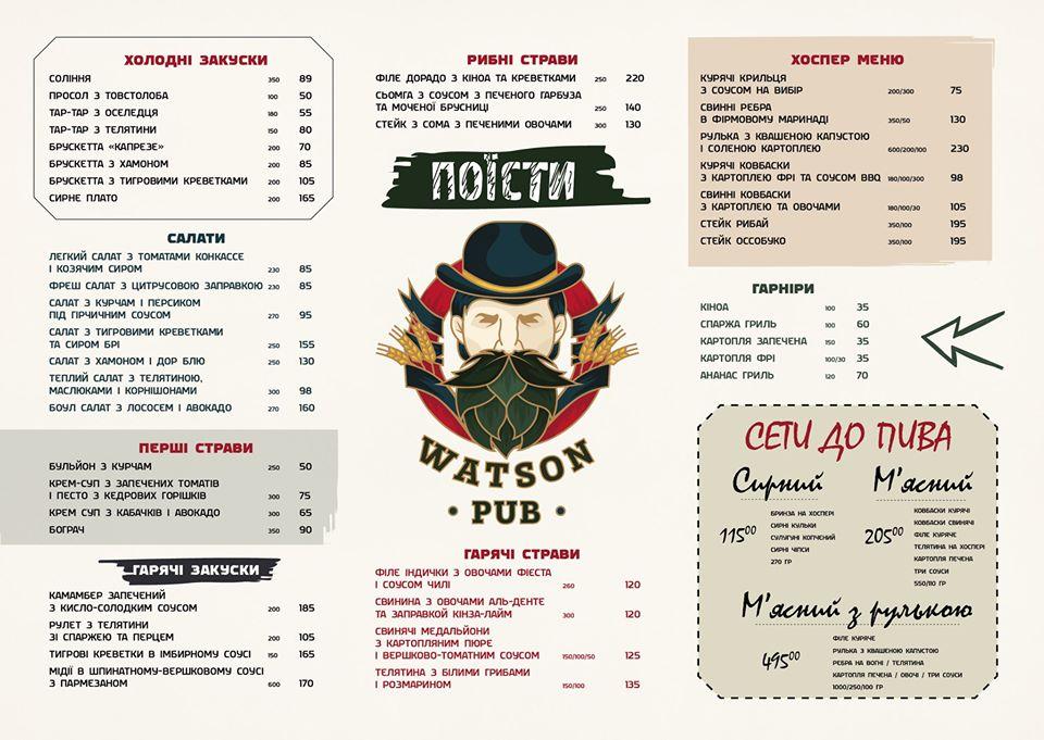 Доставка еды с ресторана Запорожье