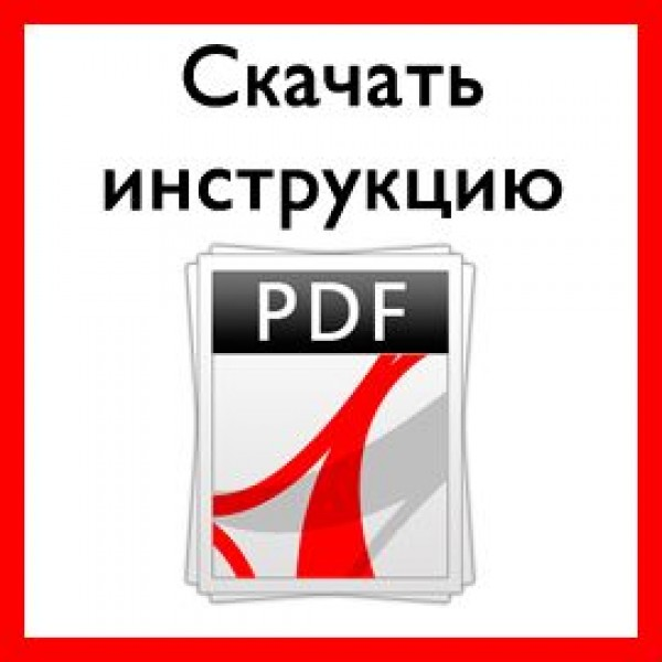 PD Reserve Manual